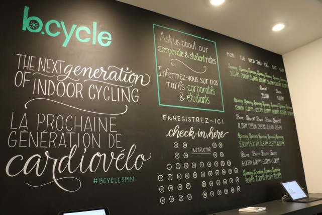 b.cycle spin studio montreal (3)