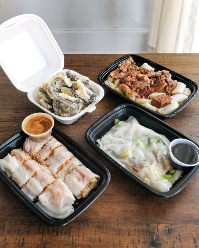 rice noodle rolls and other dishes