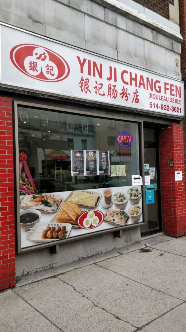 yin ji chang fen offers rice noodle rolls